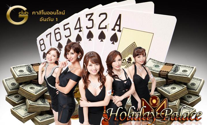 gclub-casino baccarat thai